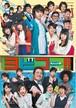 『ヨビコー!! ~You be cool!~』公演DVD(吉岡茉祐出演・山北早紀出演セット)