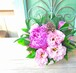 A0479) 季節のお花 / 芍薬(しゃくやく)アレンジメント
