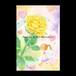 絵画作品【黄色いバラ】