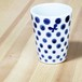 砥部焼 フリーカップ (蝶ドット)