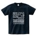 15周年Tシャツ(ネイビー) S,M