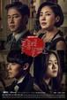 韓国ドラマ【風の便りに聞きました】DVD版 全30話