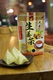 土佐の生姜茶