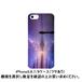 Phone5,6,7/8ケース(ツヤあり):13_ウユニ塩湖の星天(kagaya)
