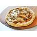 きのこ味噌ピザ Sサイズ(直径19cm)冷凍ピザ