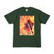ケシの実Tシャツ フォレストカラー