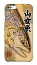 魚拓スマホケース【山女魚(ヤマメ)・ハードケース・背景:茶・送料無料】