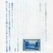 spira/cc 05 中野もえぎ 「わたしも葉書でドナルド・エヴァンズに」 紙本版