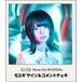 【2/22限定】モエギ サイン&コメントチェキ(抽選プレゼント付き)