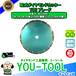 Φ230 ダイヤモンドカッター(9インチ)YB230H