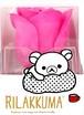 Petit リラックマ ピンク07