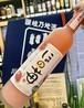 """香川県【川鶴酒造】""""讃岐の旬鮮果実のお酒""""『川鶴 ささにごり〈ほの苺〉 500ml』"""