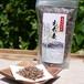 ぷちぷち食感が楽しい♪鹿児島県産もち麦(350g)