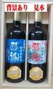オリジナルラベル 金賞受賞ワイン(フランス産)750ml 背景画あり 2本ギフト箱入
