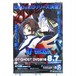 07-Ghost avex - B2 size Japanese Anime Poster