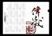 オリジナル クリアファイル【白】