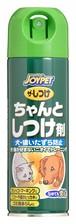[アース・ペット] JOYPET ザ・しつけ ちゃんとしつけ剤 200ml