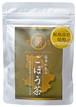 薩摩の恵み 焙煎ごぼう茶 30g
