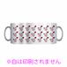 【まいちゃ】銀色マグカップ