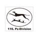 第116装甲師団 アイロンプリント