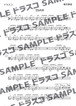 SSAW/東京事変(とうきょうじへん)ドラム譜