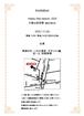 コピー:【チケット☆rapport】1月5日 大倉山記念館 Happy new rapport 2020