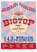 【BIG SALE対象商品】【商品説明必読】2019.4.3 PURE-J feat. VENUS TOKYO 「BIG TOP」