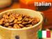 イタリアン(200g)