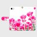 Tulips チューリップ 手帳型ケース