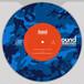 【ラスト1/CD】Sound Maneuvers (DJ Mitsu the Beats & DJ Mu-R) - EXCLUSIVE ver.6