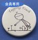 缶バッチ(種まきさん) 【会員専用】