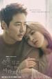 韓国ドラマ【手をつないで、沈む夕日を眺めよう】Blu-ray版 全32話