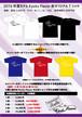 【2枚まとめ買い】【6月17日23時59分締切】Kyoto flavor 2019 SUMMER 新オリジナルTシャツ