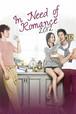 ☆韓国ドラマ☆《ロマンスが必要2》Blu-ray版 全16話 送料無料!