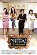 ☆韓国ドラマ☆《結婚の女神》DVD版 全36話 送料無料!