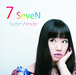 CD【7 SEVEN】