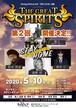 5月10日(日)『THE GREAT SPIRITS』2nd