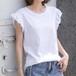 フリル付き Tシャツ レディース 2020 春 夏 5色 おしゃれ フリフリ シンプル i1454