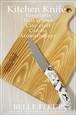 再入荷★絵付けができる☆4インチセラミック包丁(10.16 cm)果物ナイフ