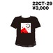 22CT-28 Image T-Shirt (Black Body)