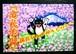 「病気快癒(かいゆ)」ポストカード