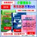 第29回介護福祉士実技試験対策DVD 6枚(合格保証付)