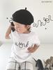 BABY + KIDS T 【work】