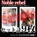 【チェキ・セット9枚】Noble rebel