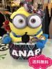 おむつケーキ/オムツケーキ/ANAP/アナップ/出産祝い/誕生日祝い/お祝い/ミニオン/おむつベビーカー/おむつバイク