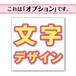 【OP】文字デザイン