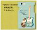 側表面印刷 スマホカバー*iphone・Android*猫*猫とギター*カラーバリエーション《ブルーフラワー2》
