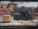 SONY社製IMX214イメージセンサー搭載 4Kドライブレコーダー■製造年:2019