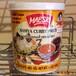 ナムヤーペースト Namya curry paste เครื่องแกงสำหรับน้ำยา 400g