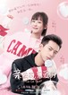 ☆中国ドラマ☆《Go!Go!シンデレラは片想い》Blu-ray版 全41話 送料無料!